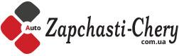 Городище магазин Zapchasti-chery.com.ua